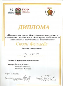gramota1
